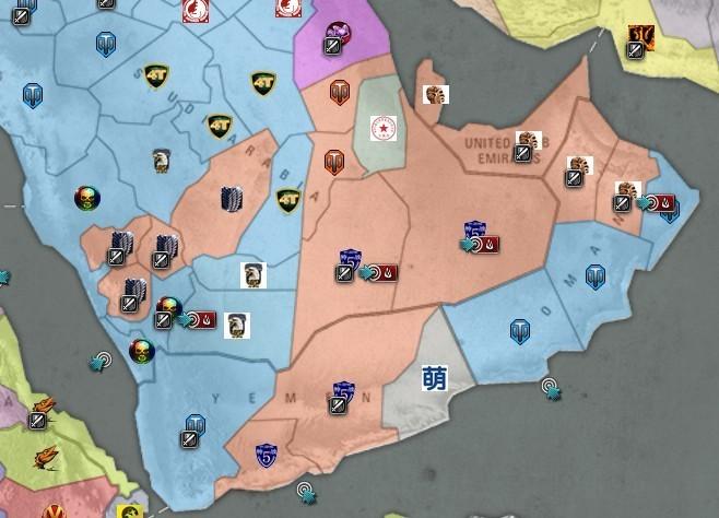 本周初期阿拉伯半岛中南部分