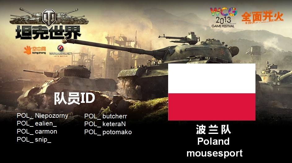 坦克世界德系科技树_坦克世界59式_坦克世界120吨弱点 ...