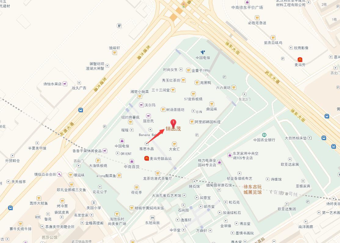 上海浦东到武汉飞机场