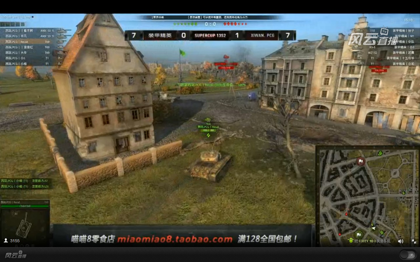 t32 matchmaking Battle mechanics battle mechanics jump to: navigation, search this page is to provide you with as many 1 matchmaking 2 tank stats 21 how tank stats are.