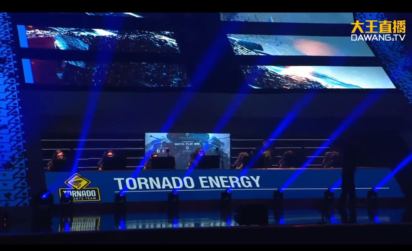 Tornado Energy