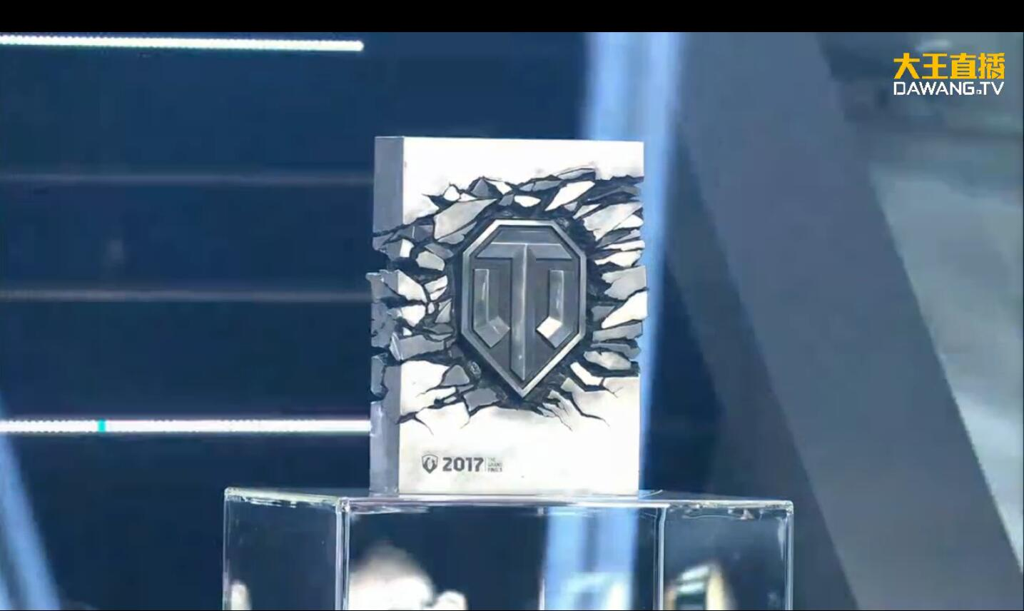 WGL全球总决赛冠军奖杯
