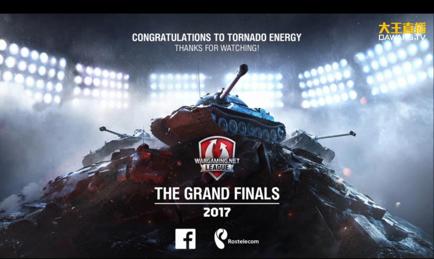 恭喜Tornado Energy夺冠