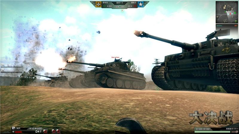 """坦克载具加入""""闪电战"""""""