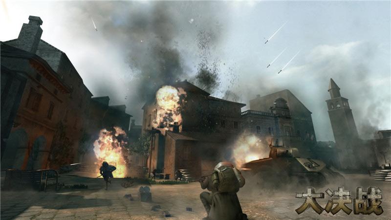 《大决战》打造FPS大战争体验
