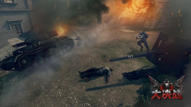 步坦协同作战