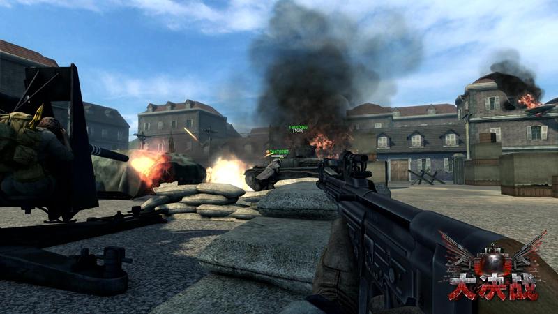 目标:摧毁坦克!