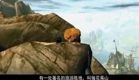 视频: 【武爷】激战2版大话西游(一)猴子出世