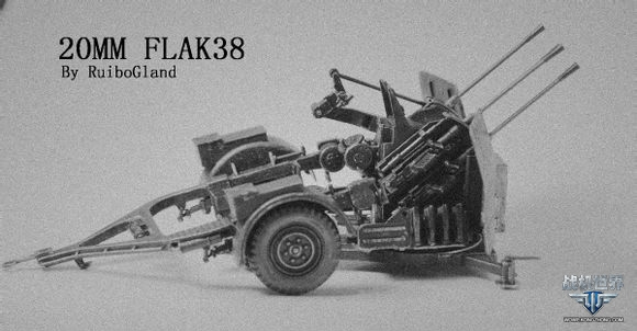 德国Flak38防空炮