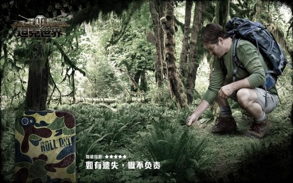 丛林迷彩手机壳