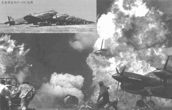 军事 许声亮/看电影学军事《珍珠港》完美重现的二战战机
