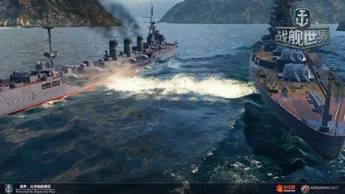 冲破火线《战舰世界》鱼雷使用攻略