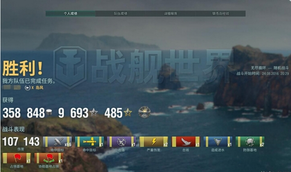 岛风鱼雷发现距离