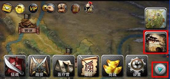 世界地图pvp_《三国霸王大陆》