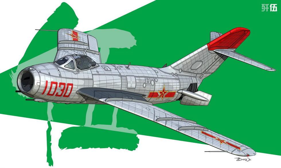歼-5,中国制造的第一种喷气式战斗机