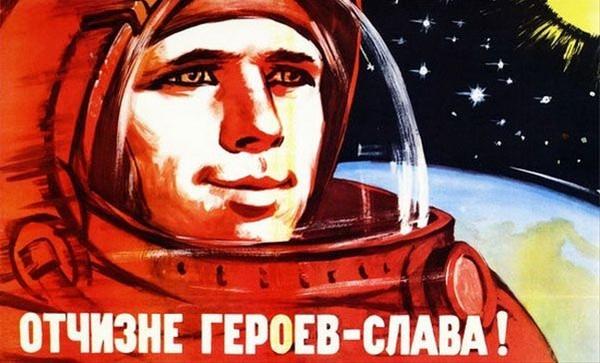 苏联航天主题海报很赞