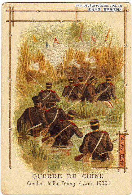 德国,八国联军