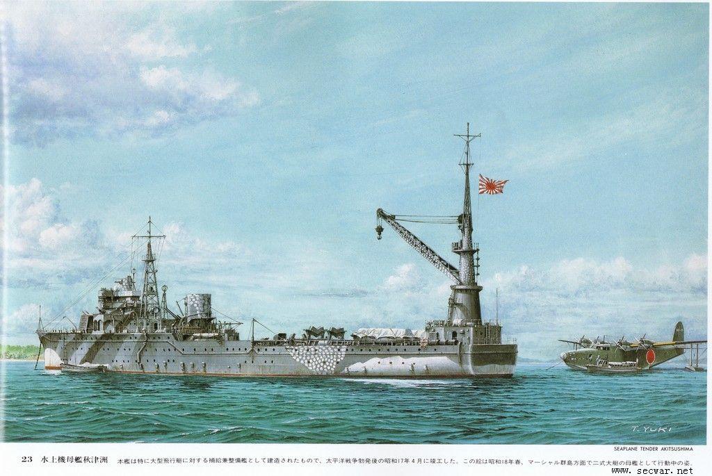 战舰以搭载水上飞机,日本的水上飞机母舰改装计划