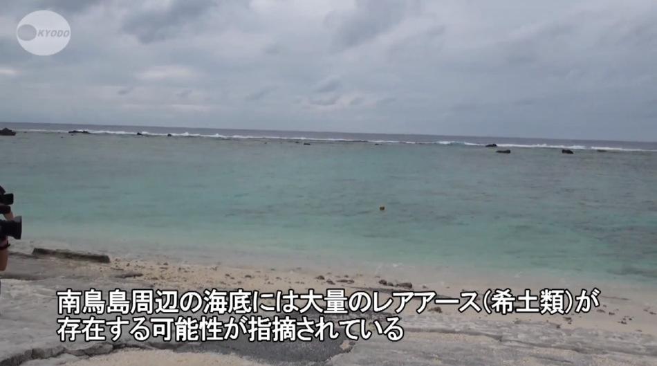 日本驻第二岛链守岛部队曝光