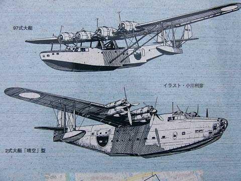 战机,水上飞机