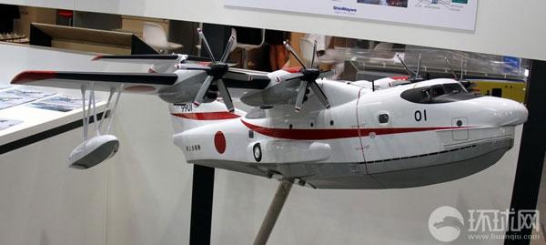 巴黎航展上的日本us-2水上飞机模型