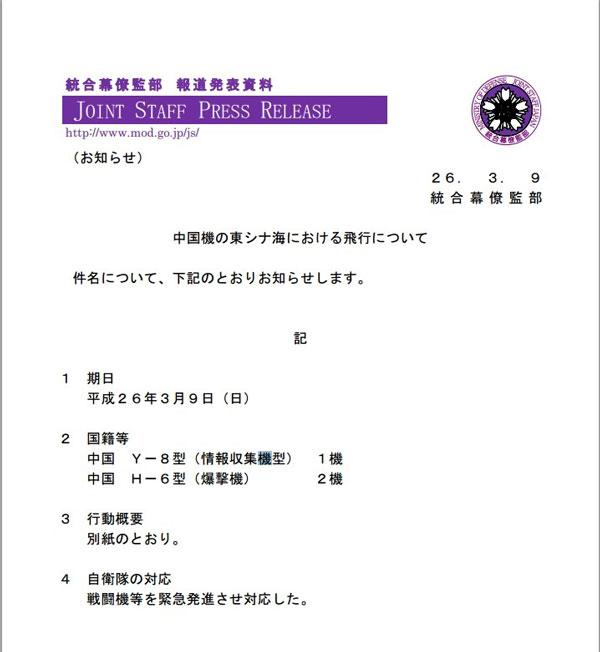 10bet十博体育官网 7