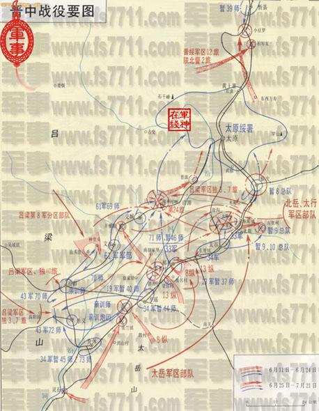 晋中市灵石县地图