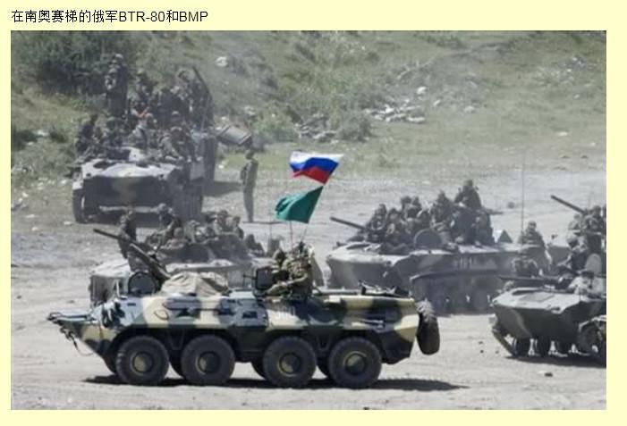 俄罗斯军队铁拳出击 快速反应