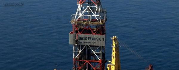 气势恢宏:航拍海警大编队保卫海洋石油981