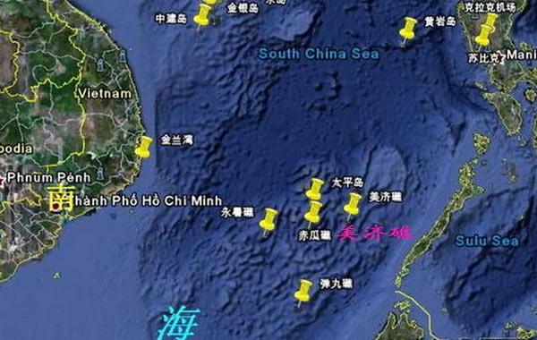资料图:美济礁地理位置示意图