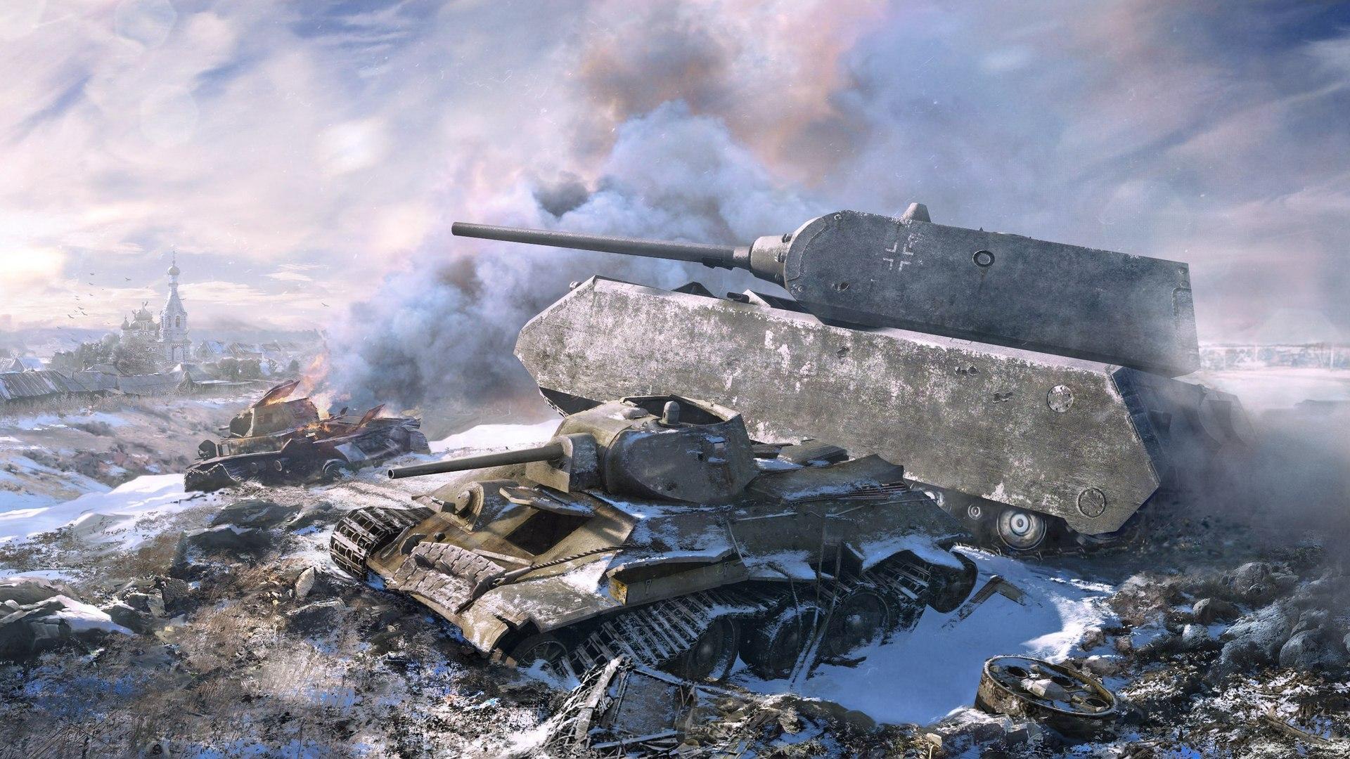 Книга Panzerkampfwagen Maus Скачать