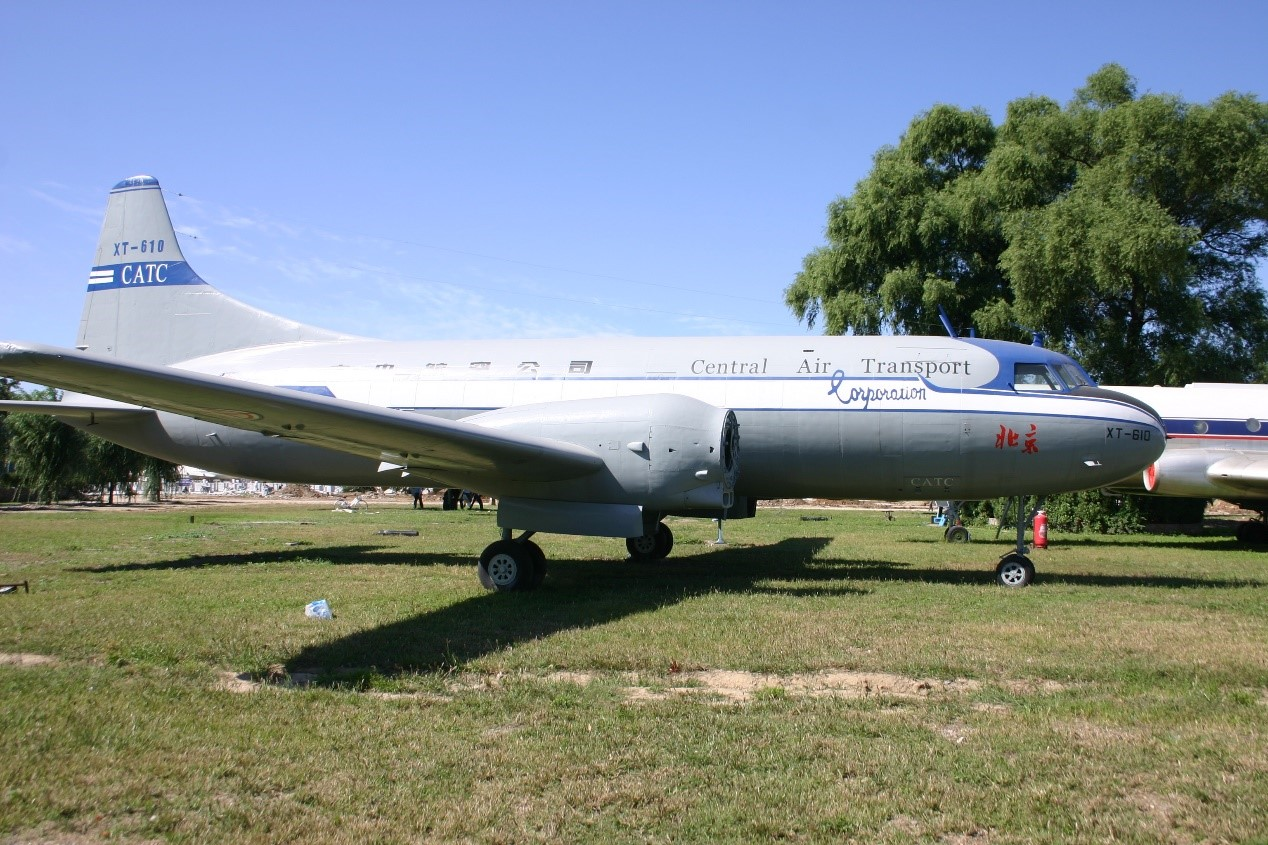 """康维尔-240飞机是美国康维尔公司生产的双发活塞式近程运输机,1946年7月原型机首次试飞。馆内展出的这一架,是1949年11月9日""""两航""""(原""""中央航空公司""""和""""中国航空公司""""的简称)起义中,由香港飞往北京的领队长机,机长为潘国定。 这架被重新命名为""""北京""""号的飞机1950年8月1日参加了新中国""""中国民航""""的首次开航,从广州经汉口飞达北京。   在这里你还可以看到一大批有重大历史意义的飞机:有中国人冯如"""