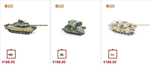 大王直播 坦克世界竞猜水友赛