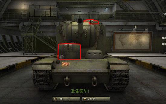 120吨实验性弱点_坦克世界十大恶心坦克坦克世界120 ...