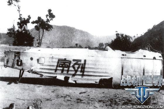 """人民空军第一架飞机""""列宁""""号亮相珠海"""