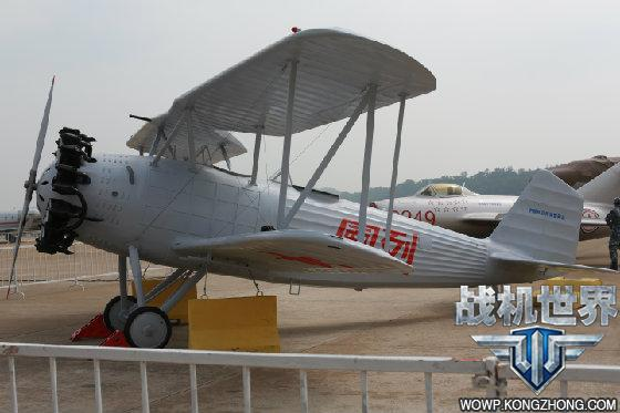 """空军第一架飞机""""列宁""""号"""