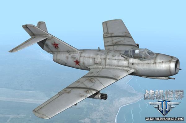 二战大幕落下 喷气战斗机时代正式来临