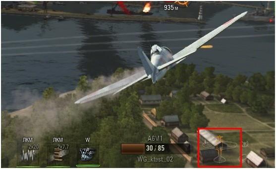技能选择一步到位-战机世界官方网站