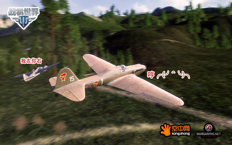 打飞机姿势霸气侧漏 二战战机美图欣赏