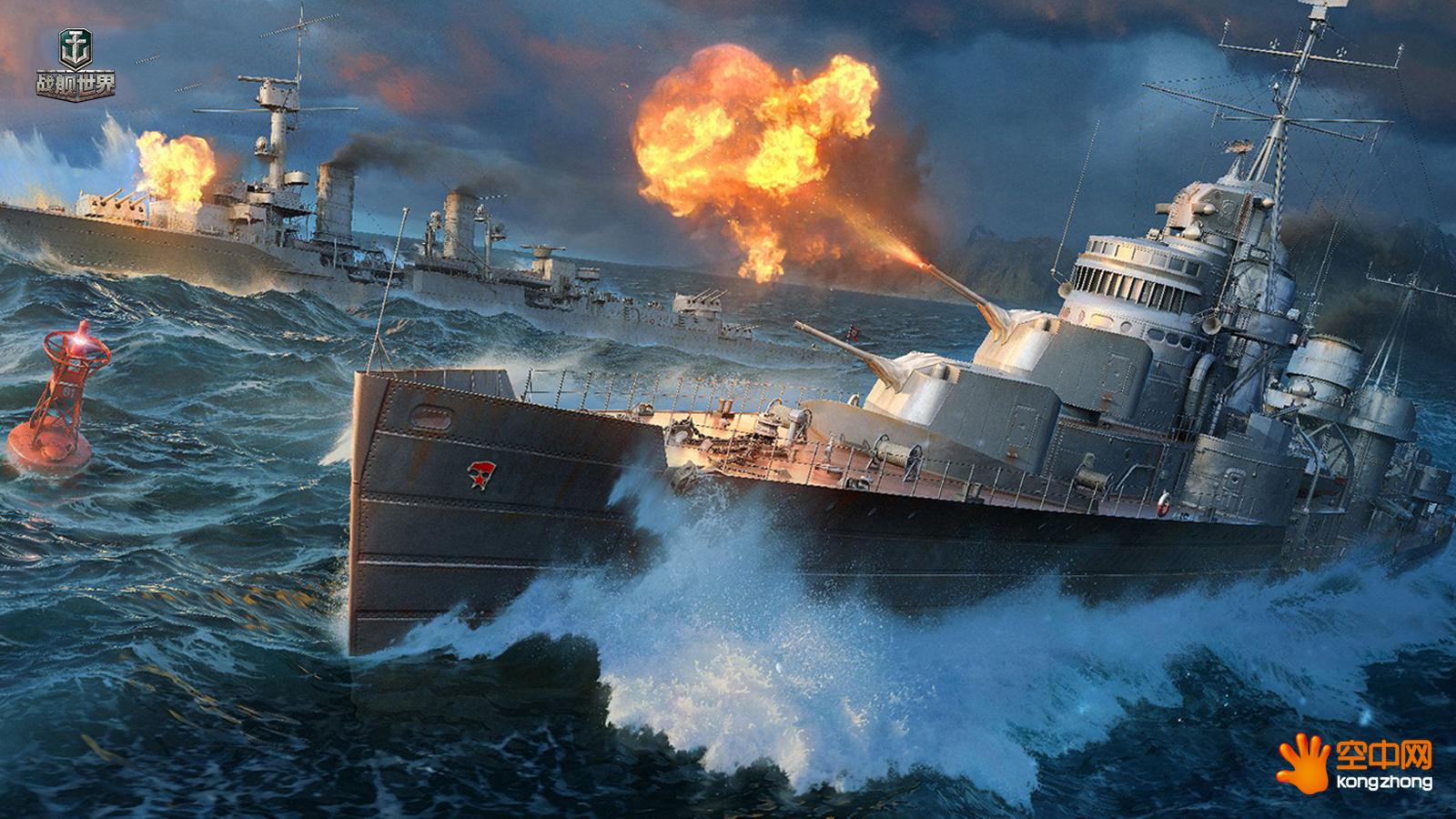 战舰世界德国战列舰电脑壁纸