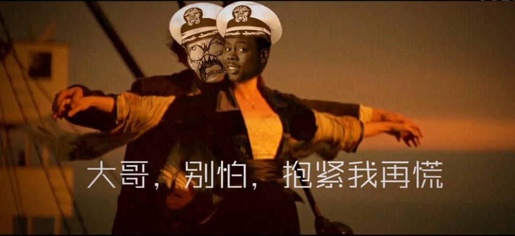 逗逼舰长第一集 车模吴稀儿
