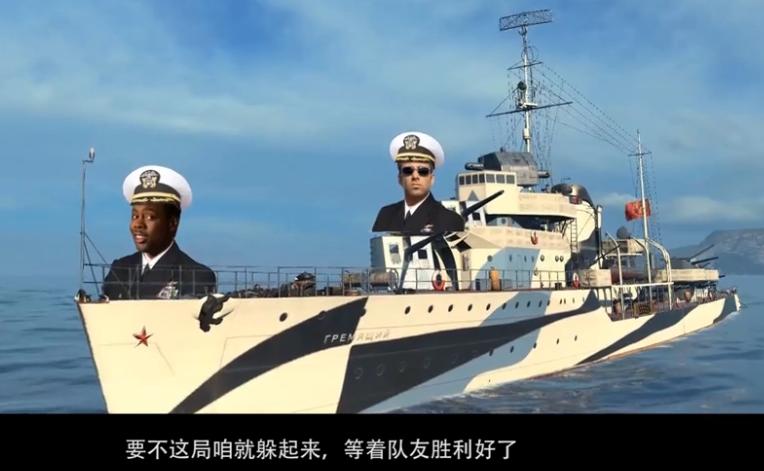 逗逼舰长第三集笑死我了 中国达人秀微博