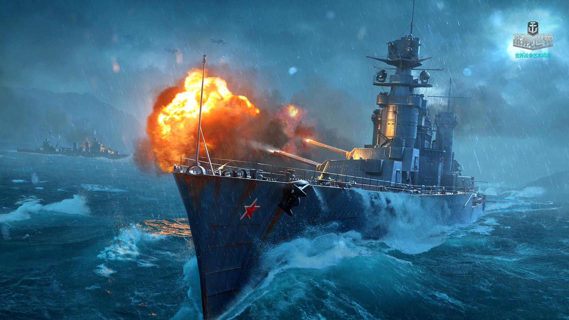 每日资讯_战舰世界官方首页-WOWS-空中网-军武游戏就在空中网