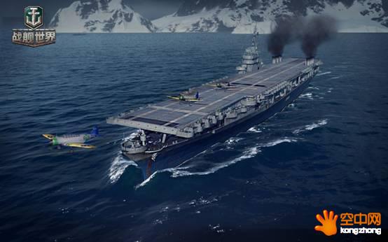 空中打击-《战舰世界》中的航母