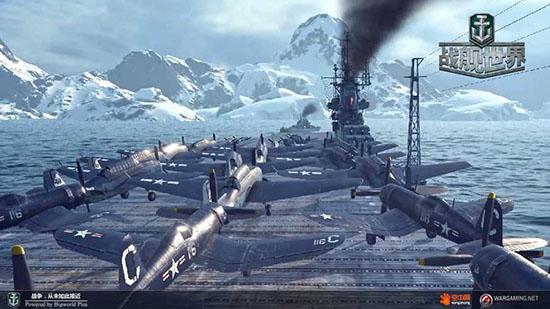 上帝的俯视《战舰世界》航母大百科