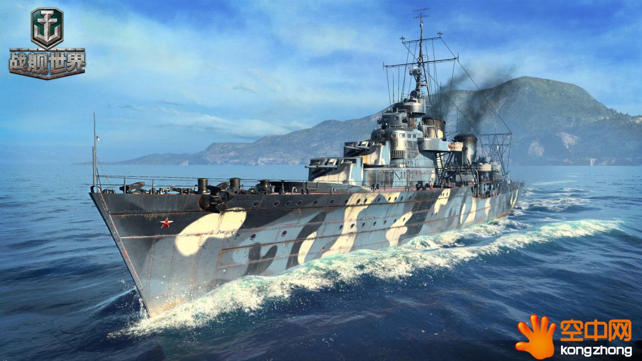 s系驱逐舰塔什干-战舰世界官方网站