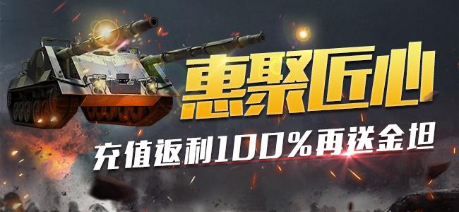 江苏省金坦风景图片